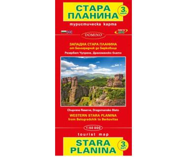 Stara Planina (3) from Belogradchik to Berkovitsa - Mapa turystyczna