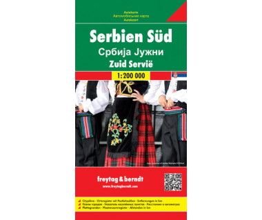 Serbia South (Serbien Sud)