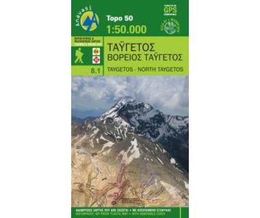 Mt Taygetos - North Taygetos [8.1]