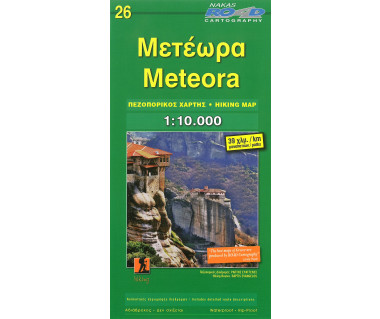 Meteora hiking map (26)
