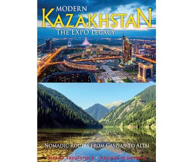 Modern Kazakhstan