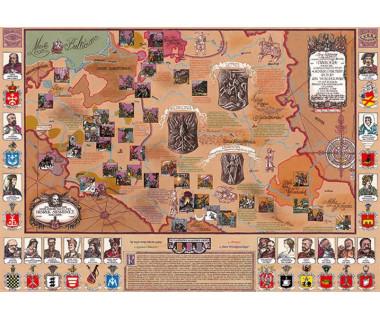 Śladami Trylogii mapa malowana (składana)