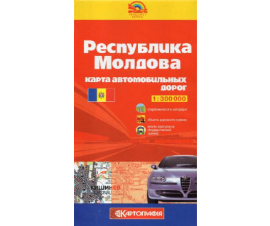 Mołdowa mapa drogowa