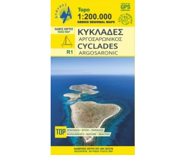 Cyclades - Argosaronic (R1)