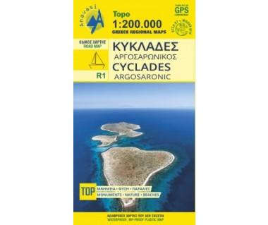 Cyclades - Argosaronic (R1)
