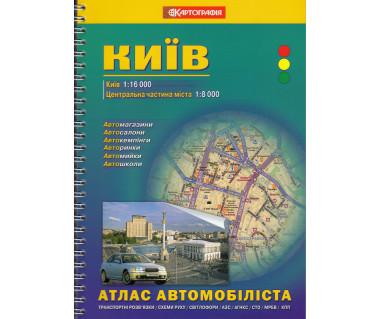 Kijów Atlas Drogowy