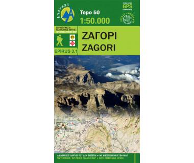 Zagori (Epirus 3.1)