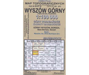 WIG 58/39 Wyszów górny (plansza) reedycja z 1999 r.