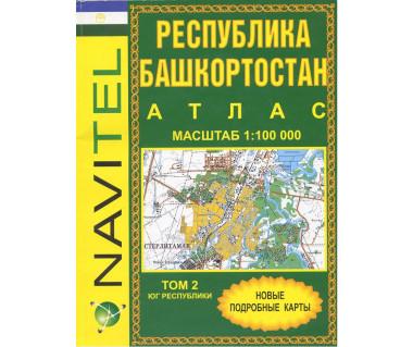 Republika Baszkiria atlas. Tom 2 - południe