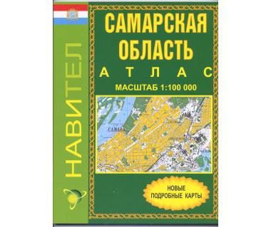 Obwód Samarski atlas