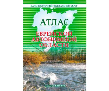 Żydowski Obwód Autonomiczny atlas