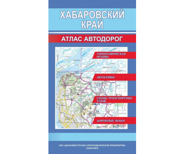 Kraj Chabarowski atlas samochodowy