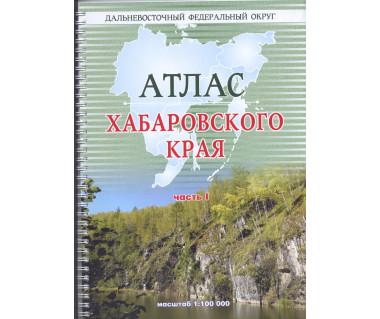 Kraj Chabarowski atlas. Część I