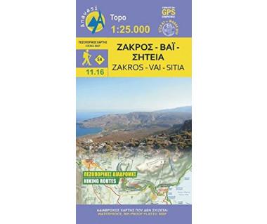 Crete 11.16 Zakros - Mapa wodoodporna