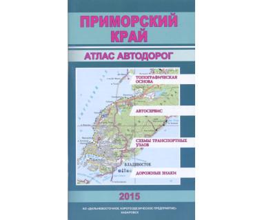 Kraj Nadmorski atlas samochodowy