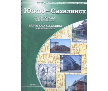 Jużnosachalińsk atlas