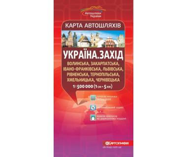 Ukraina Zachodnia mapa drogowa