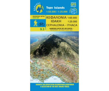 Cephalonia-Ithaca [9.3]