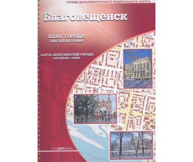 Błagowieszczeńsk atlas