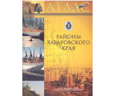 Rejony Kraju Chabarowskiego atlas