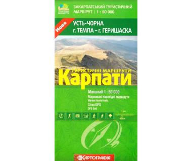 Karpaty. Ust-Czorna, Tempa-Hereszaska - Mapa