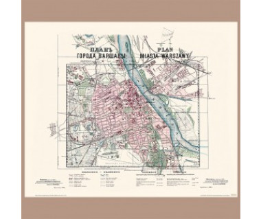 Warszawa reprint planu, gł. inż. W.H. Lindleya, 1888 r.