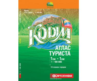 Krym atlas turysty