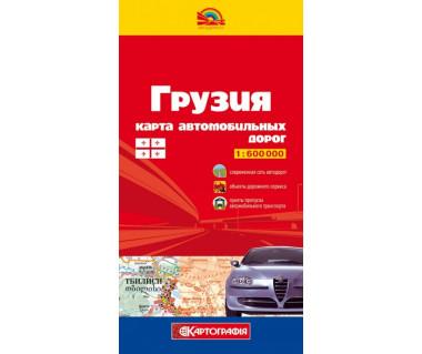 Gruzja mapa drogowa (jęz. rosyjski)