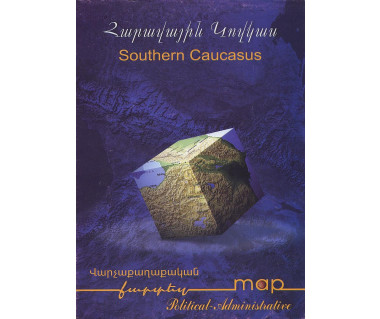 Southern Caucasus political - administrative map
