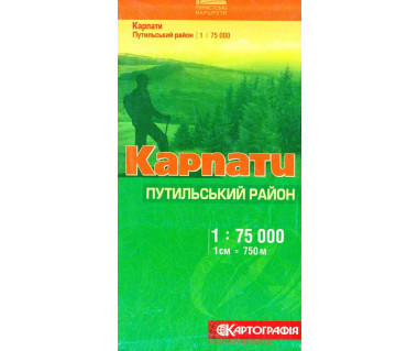Karpaty. Putilski Rajon - Mapa turystyczna