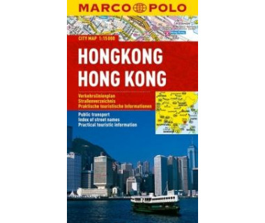 Hong Kong (folia)