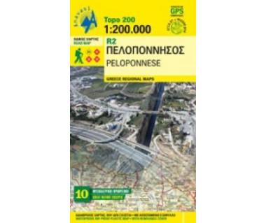 Peloponnese (R2) - Mapa wodoodporna