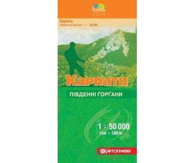 Karpaty. Gorgany Piwdenni (pd) - Mapa turystyczna