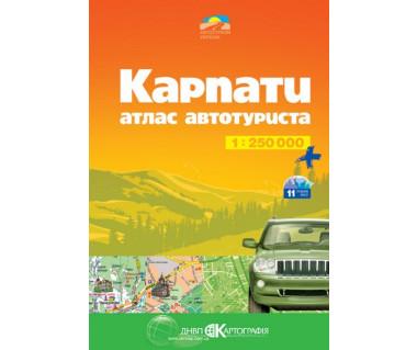 Karpaty atlas drogowo-turystyczny (Ukraina)
