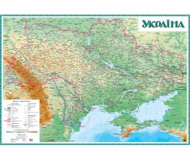 Ukraina mapa fizyczna ścienna