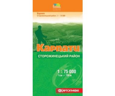 Karpaty. Storożyniecki Rajon - Mapa turystyczna