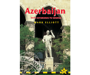 Azerbaijan (with excursions to Georgia)