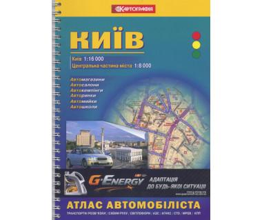 Kijów atlas samochodowy