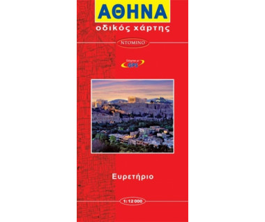 Athens travel map