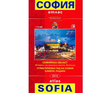Sofia atlas