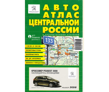 Centralna Rosja atlas drogowy