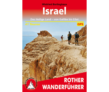 Israel Rother Wanderfuhrer