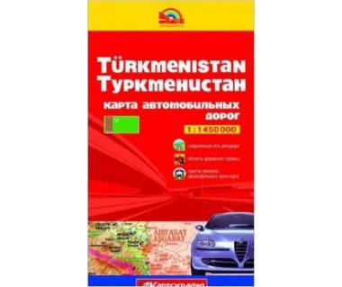 Turkmenistan mapa drogowa (dwujęzyczna)
