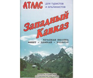 Zachodni Kaukaz Atlas