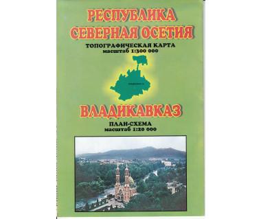 Republika Sewiernaja Osetia, Władykaukaz