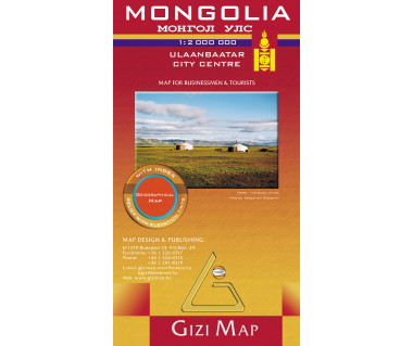 Mongolia (geographical)