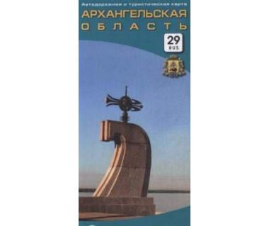 Archangielskaja Obłast, Archangielsk
