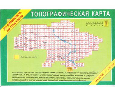 UA 100 282-283/285-286 Symferopol/Sewastopol