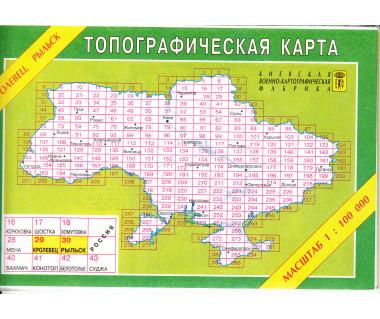 UA 100 29/30 Krolewec/Rylsk