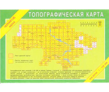 UA 100 27/28 Czernihow/Miena
